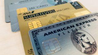 セミリタイヤし海外へ移住した僕が使っているクレジットカード