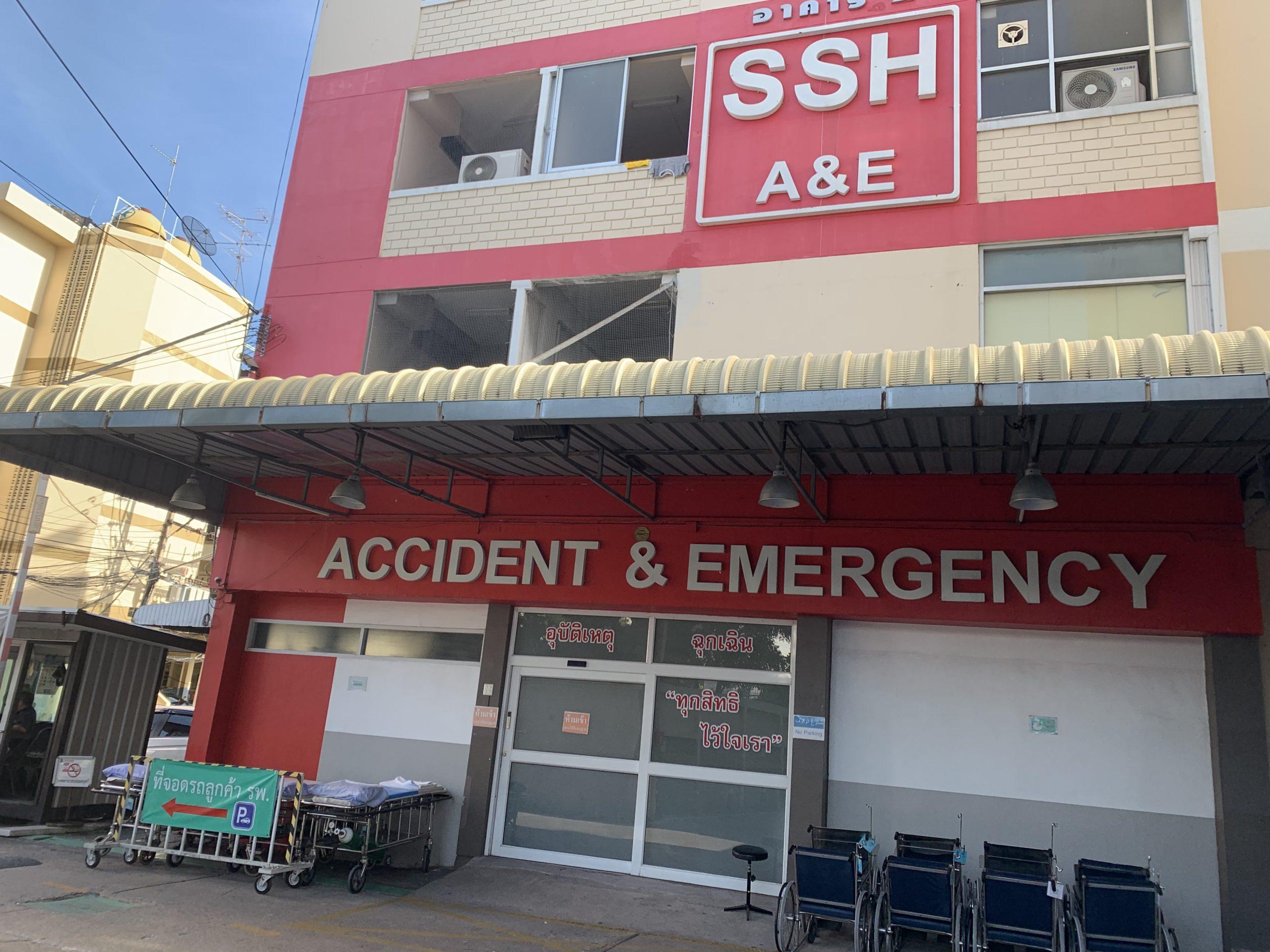 スクサワット病院(suksawat hospital)のPCR検査